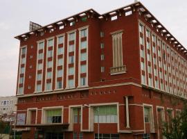 Hotel Royal Orchid, Jaipur, hotel near Jaipur International Airport - JAI,