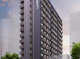 Kuretake Inn Nagoya Hisayaodori, hotel in Nagoya