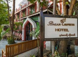 Bagan Empress Hotel, hotel din Bagan