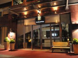 Italiana Hotels Cosenza, hotell i Cosenza