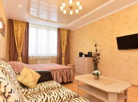 Apartment on Yuliusa Fuchika, hotel in Yekaterinburg