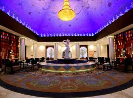 Dunhuang Hotel, hotel in Dunhuang