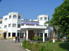 The Royal Residency, hotel in Bodh Gaya