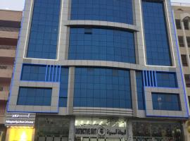 Broad Apartments Hotel, apartment in Taif