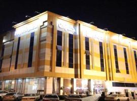 Hayat Jazan Furnished Units, apartamento em Jazan