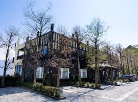 Vanse B&B, guest house in Ren'ai