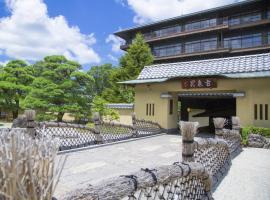 元湯 古泉閣、神戸市のバケーションレンタル