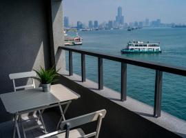 碧港良居商旅-The Harbour,高雄的飯店