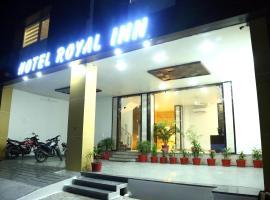 Hotel Royal Inn, hotel near Chittorgarh Fort, Chittaurgarh