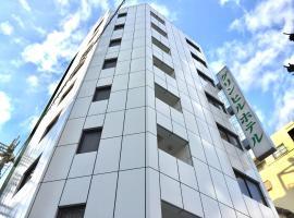 Green Hill Hotel Tennoji Ekimae, hotel near Konen-ji Temple, Osaka