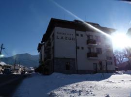 Family Hotel Lazur, hotel in Bansko