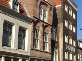 annemoon, hotel in Dordrecht