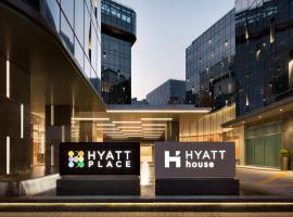 Hyatt Place Shanghai Hongqiao CBD, hotel near Shanghai Hongqiao International Airport - SHA,