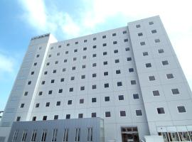 Chitose Station Hotel, hotel near New Chitose Airport - CTS, Chitose