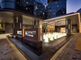 Hyatt House Shanghai Hongqiao CBD, hotel near Shanghai Hongqiao International Airport - SHA,