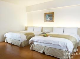 花蓮碧海藍天飯店,吉安花蓮慈惠堂附近的飯店