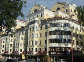 Гарни Отель Сибирия, отель в Перми