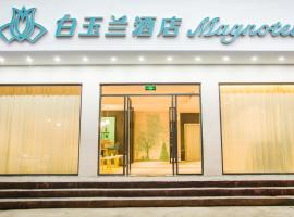 Magnotel Yangshuo West Street, hotel en Yangshuo