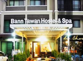 Bann Tawan Hostel & Spa, spa hotel in Chiang Rai
