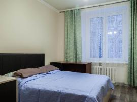 Domumetro Apartment on University 72 к 2, отель в Москве
