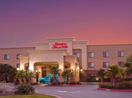 Hampton Inn & Suites Oakland Airport-Alameda, hotel near Oakland International Airport - OAK,