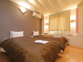 Reco Hotel Mikuni