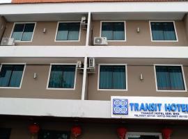 Transit Hotel, hotel near Labuan Airport - LBU,