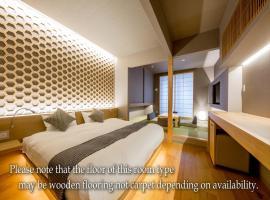 RESI STAY Kumico Amaterrace, apartman u gradu Kjoto