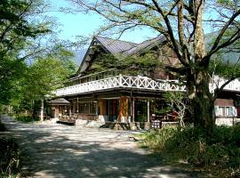 Kamikochi Nishi-itoya Mountain lodge, hotel near Kamikochi, Matsumoto