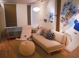 Art Apartment AOCA Sanno DORAGON, hotel in Tokyo