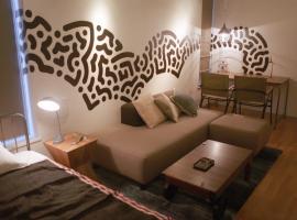 Art Apartment AOCA Sanno LINE, hotel in Tokyo