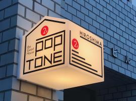 Guesthouse POPTONE, affittacamere a Hiroshima