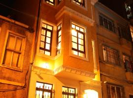 Villa Pera Suite Hotel, отель в Стамбуле, рядом находится Улица Истикляль