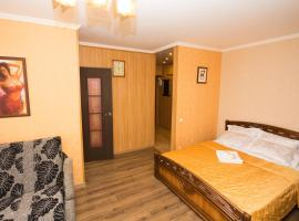Апартаменты Филя, hotel in Moscow