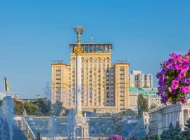 Ukraine Hotel: Kiev'de bir otel