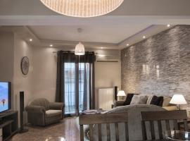 Corfu City Center Modern Apartment, hotel near Solomos Museum, Corfu