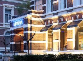 Manna, hotel near Historical Museum Arnhem, Nijmegen