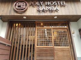 Poly Hostel 2 Namba, hotel near Daiko-ji Temple, Osaka