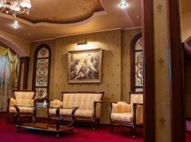 Hotel Elefant, отель в Ужгороде