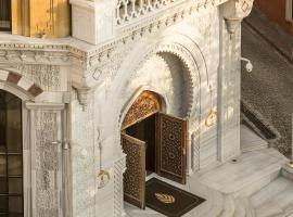 Ajwa Hotel Sultanahmet, отель с бассейном в Стамбуле