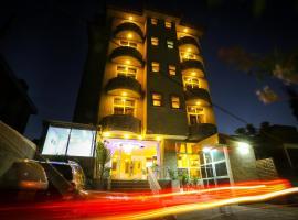 White House Addis Hotel, отель в Аддис-Абебе