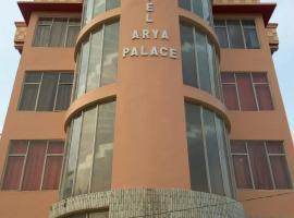 Hotel Arya Palace, hotel near Konark Sun Temple, Puri