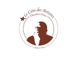 Le Coin des Artistes, B&B/chambre d'hôtes à Giverny