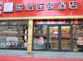 JUNYI Hotel Hebei Shijiazhuang Qiaoxi District Train Station, отель в Шицзячжуане