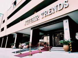 Juffair Trends Luxury Apartment, hotel in Juffair