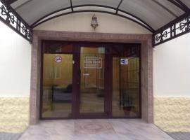 Hotel SADKO, отель в Махачкале