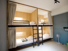 馬亨亨民宿,台東市的度假住所