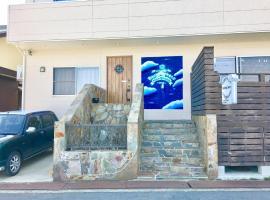 Naoshima Backpackers Guesthouse, hotel in Naoshima