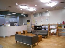 ニューセントラルホテル勝田、ひたちなか市のホテル
