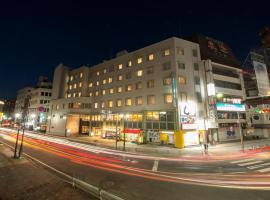 Hotel Iidaya, hotel in Matsumoto